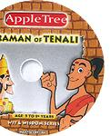 Buy Apple Tree - Educational VCD / DVD / CDROM from mall ...