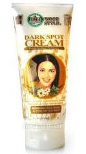 Aveeno Positivly Beautil Dark Spot Remover | Short News Poster