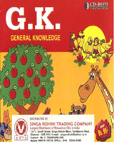 Buy General Knowledge CD's for kids only in PC - concept learning