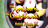 Annapoorna coupon
