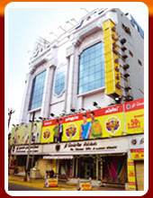 Send or Buy The Chennai Silks Gift Vouchers / Gift Coupons