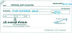 Send Sri Ganapathy Silks Gift Vouchers - Ganapathy Silks ...