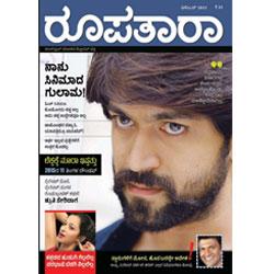 vikatan magazine online