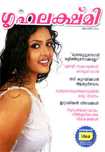 Vanitha - JungleKey.in Image #100