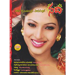 Buy Telugu Magazines - Swathi, India Today, Chandamama