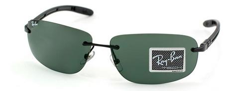 Buy Ray Ban Tech Rb 8304 Collection Carbon Fibre